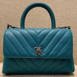 Chanel Small Coco Handle in Green