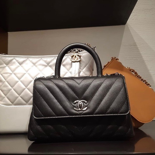 Chanel Small Cocohandle Bag