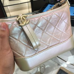 Chanel Small Gabrielle in Pink Iridescent
